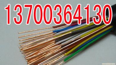佛山扬声器电缆制造厂
