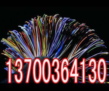 莆田阻燃变频电缆BP多少钱
