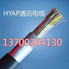 北海紫色双芯电缆生产工艺