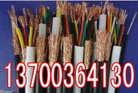 宣城消防电缆HAVP生产