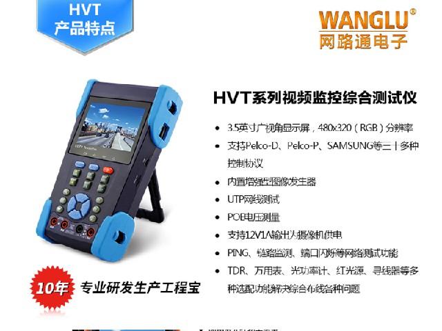 网路通电子出售专业的模拟工程宝,广州行情