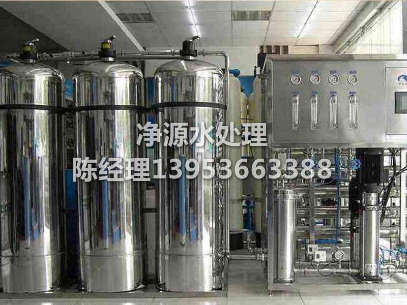 潍坊哪里有供应专业的纯净水设备-纯净水设备生产厂家