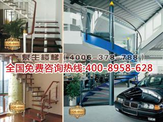 阜阳钢木楼梯出售,阜阳专业钢木楼梯