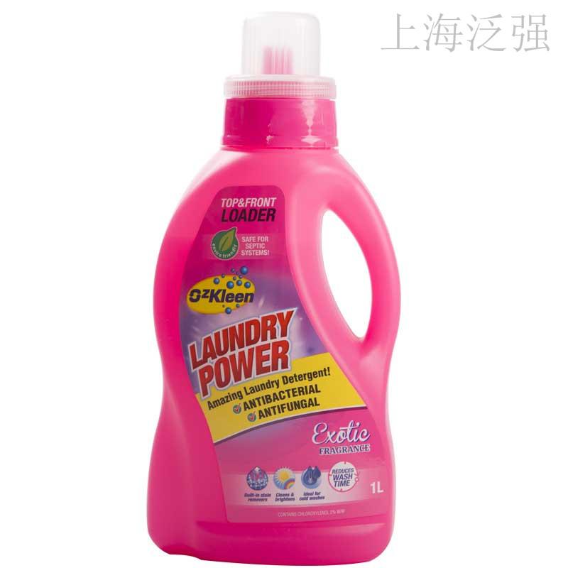 洗衣液型号 洗衣液生产厂家新资讯