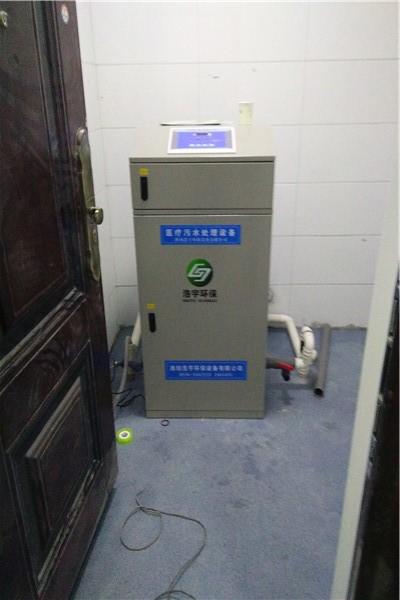 黎川疾控中心废水处理设备昌都