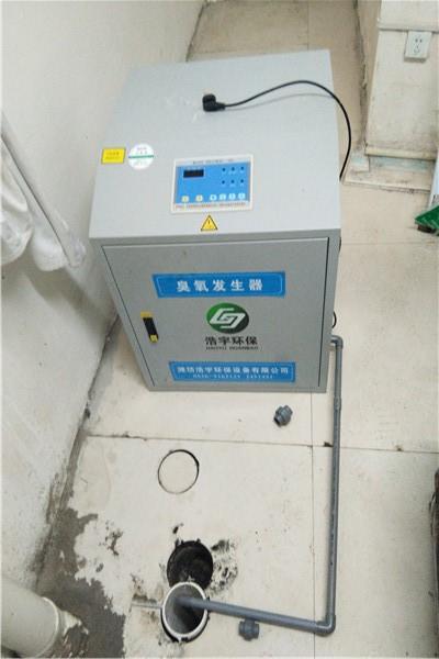 邯郸疾控中心废水处理设备中山