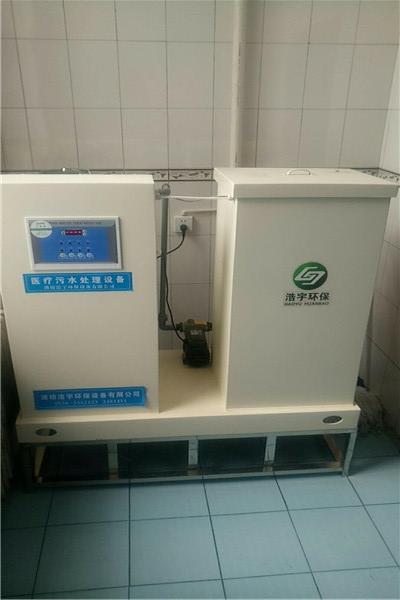 共青城疾控中心废水处理设备扬州