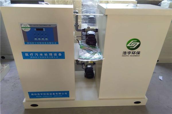 涵江疾控中心实验室废水处理设备上门