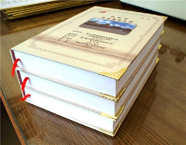 标书装订复印manbetx登陆哪家好 贴心的标书装订复印