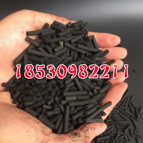 揭阳活性炭供应18530982211