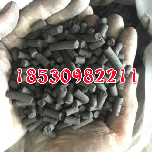 活性炭大量现货18530982211
