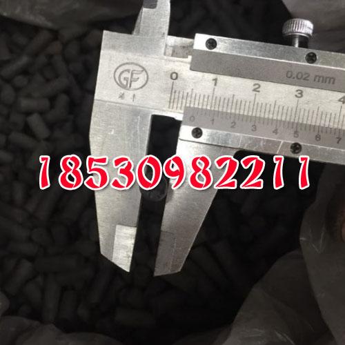郑州活性炭新信息18530982211