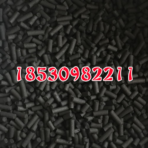 临沂活性炭免费寄样18530982211