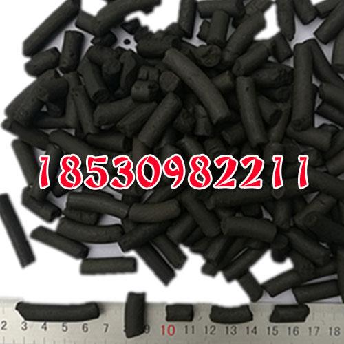 锡林郭勒煤质柱状活性炭新信息18530982211