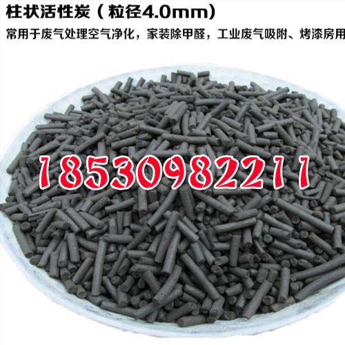 长治活性炭规格18530982211