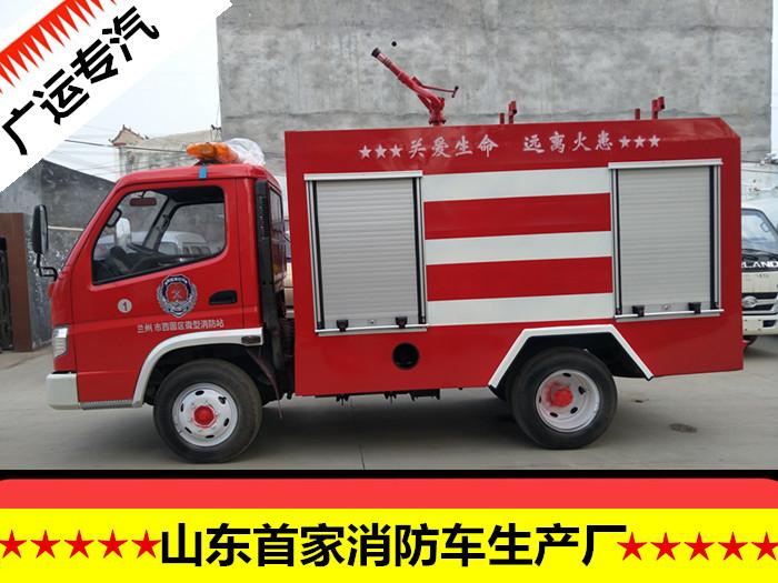 内江市哪有卖小型洒水车的