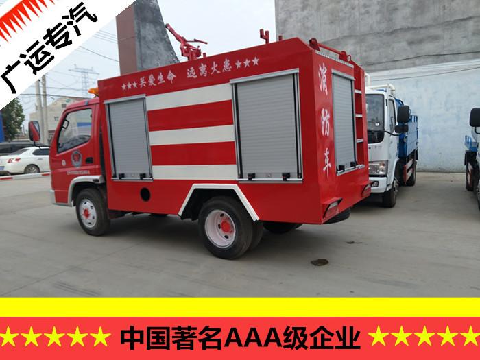 贺州市哪有卖小型洒水车的