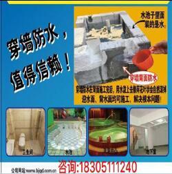 汽��膜加盟招商、壁虎�z防水材料技�g配方工��Y料
