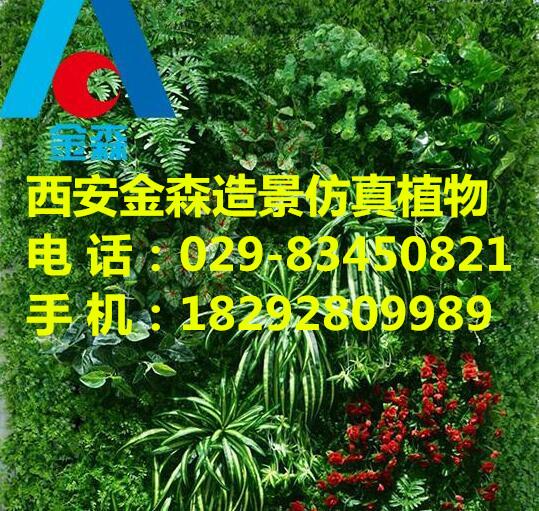 仿真植物批发|西安仿真植物批发18292809989仿真树市场|仿真树|仿真植物墙