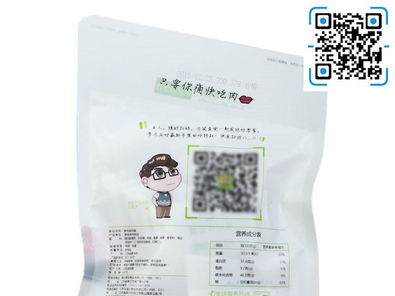 聚全商�Q有限公司供����惠的中��便利超市小吃零食-中��便利超市小吃零食代理加盟