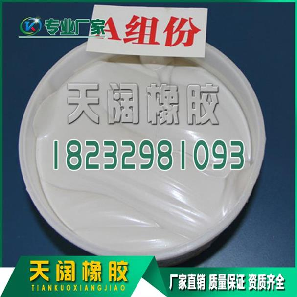 江苏淮安天阔厂家直供(橡胶止水带)%%%价格实惠