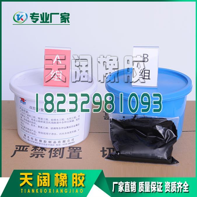 江西上饶天阔厂家直供(橡胶止水带)%%%价格实惠
