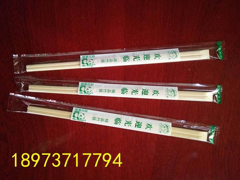 opp筷子、上等opp筷子供应商华盛竹木