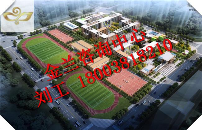 上海编写可行性报告-房地产项目-做可研公司