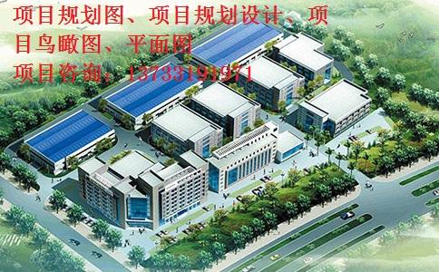 信丰县贸易项目商业计划书每日报价