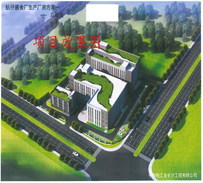 邵阳市产业园项目概念规划设计文本设计公司