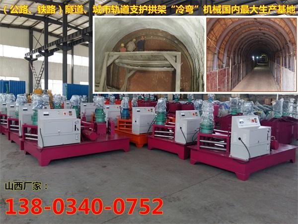 黑龙江七台河冷弯机数控液压U型弯曲机价格