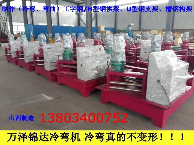 浙江杭州冷弯机定制型数控弯曲机款式