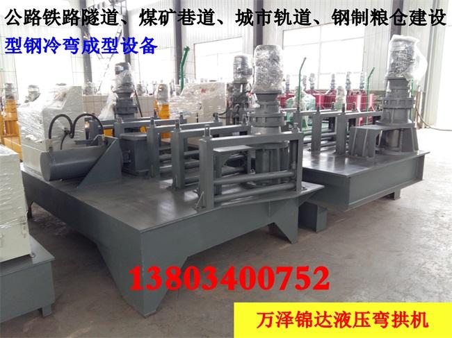 24KG轨道钢陕西渭南定制型数控弯曲机弯曲