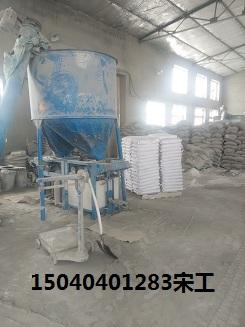 庄河微膨胀水泥标准15040401283宋宏涛