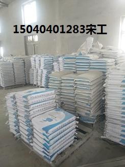 绥化膨胀水泥供应15040401283宋宏涛