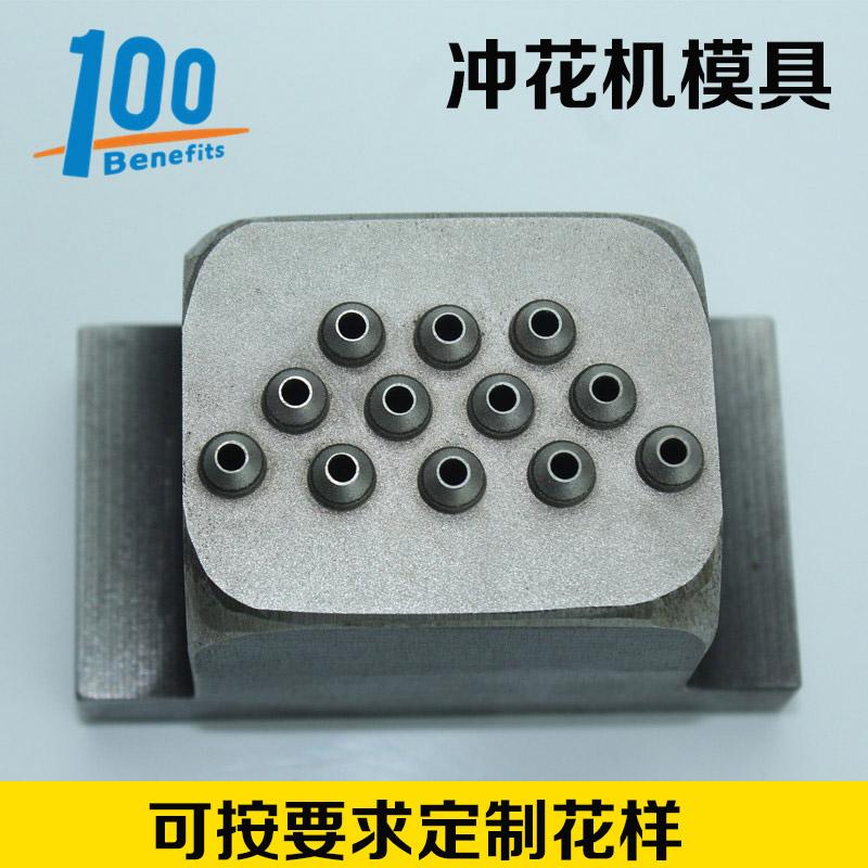 无缝内衣超声波冲切机模具定制 可按要求定做各类冲孔模具