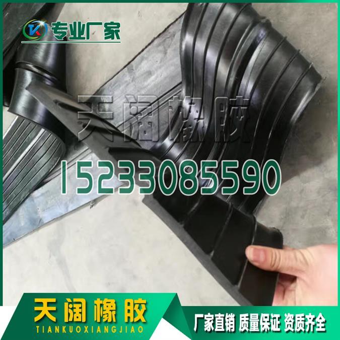 止水带橡胶周口+规模生产+实力大厂家