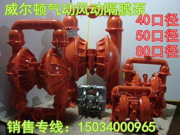 四川眉山办事处胜佰德BQG3550.2风动隔膜泵bqg700.2