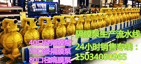 安徽合肥青青青免费视频在线固瑞克BQG3400.3气动隔膜泵bqg5600.2