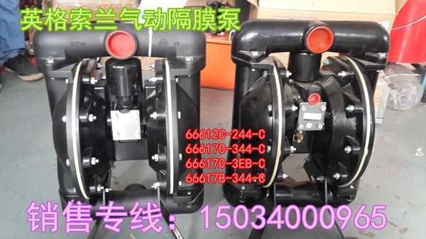 辽宁吉林青青青免费视频在线直销aroBQG5400.25风动隔膜泵bqg1900.2
