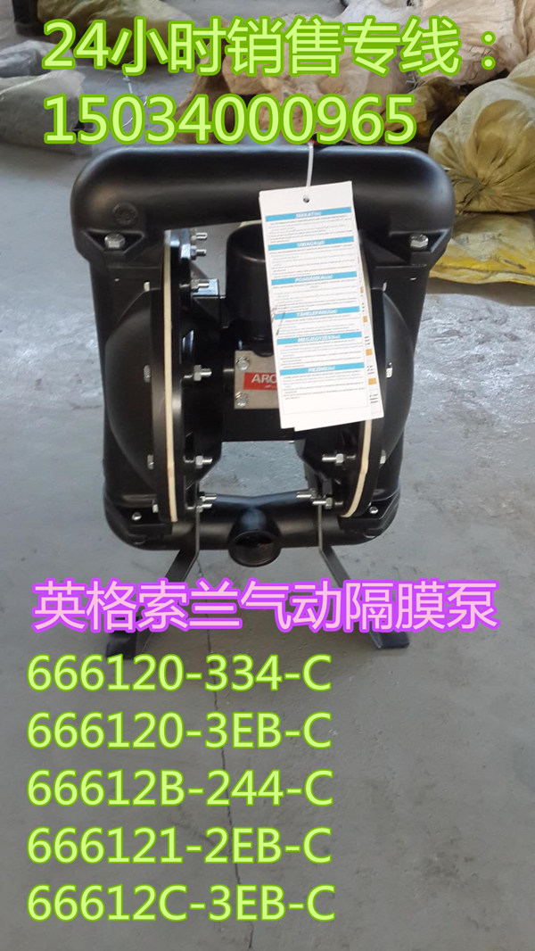 甘肃陇南直销胜佰德BQG3750.2气动隔膜泵bqg2500.45