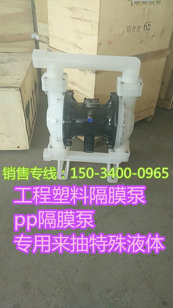 黑龙江吉林制造青青青免费视频在线aroBQG1900.2风动隔膜泵bqg5000.25
