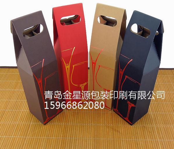 青岛信誉好的牛皮纸包装盒供应商推荐|牛皮纸包装盒厂家直销