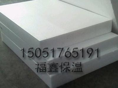 苏州品牌EPS泡沫板供应商 上海聚氨酯销售