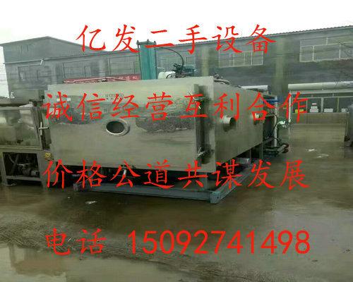 贵州省黔东南苗族侗族自治州回收大型饲料设备