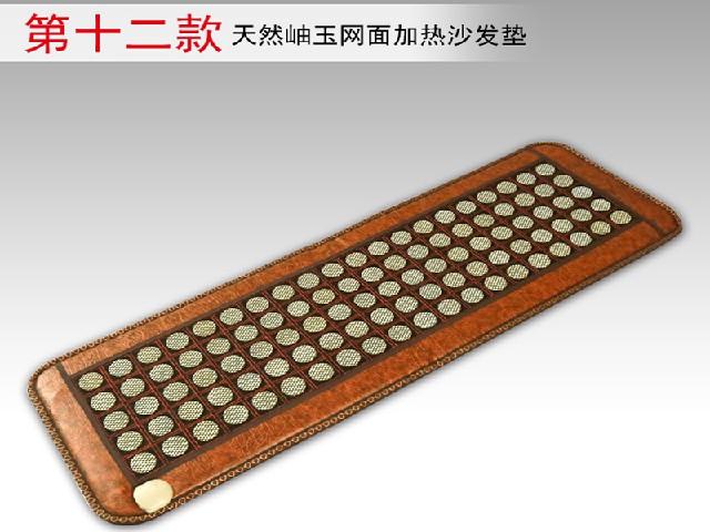 牡丹江玉石沙发垫 公道的玉石沙发垫就在龙达玉石床垫厂
