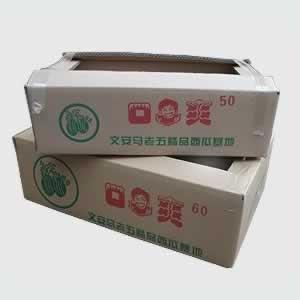 纸箱纸盒定做价格_黄山纸箱纸盒定做批发价格【腾达】