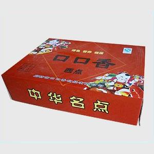 纸箱纸盒定做_宿州纸箱纸盒定做厂家【腾达】