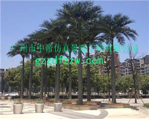 仿真树,专业的仿真大王椰供应商推荐