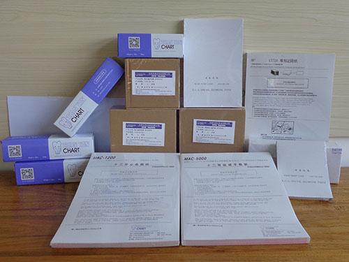 东莞信誉好的心电图打印纸供应商、大岭山心电图打印纸
